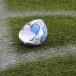 KNVB zet Alphense Boys divisie terug na vechtpartij