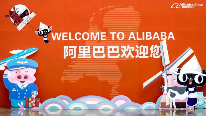 2015-10-29 04:25:53 HANGZHOU - Exterieur van de campus van wegwinkel Alibaba tijdens het bezoek van koning Willem-Alexander op de vijfde en laatste dag van het staatsbezoek aan China. ANP ROYAL IMAGES KOEN VAN WEEL