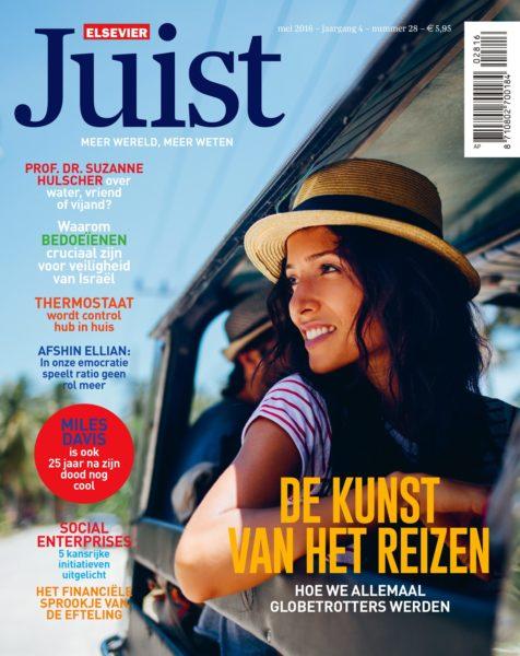 CoverJuist29