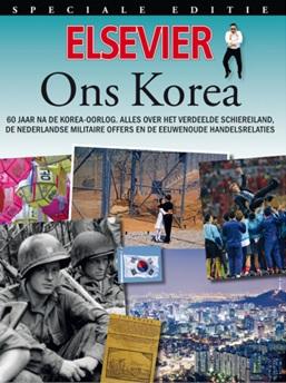 speciale editie ons korea