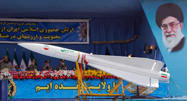 IRAN DEFENCE ARMY DAY