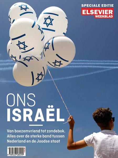 Ons Israël