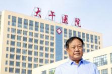 Het lef van de Chinese zakenman Sun Dawu