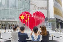 Nationale trots als wapen voor de Chinese economie