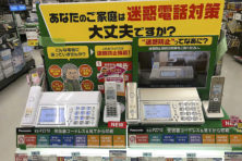 Corona duwt faxapparaat Japan uit