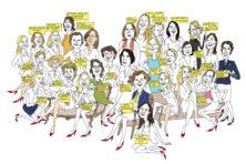 2020: het jaar van de vrouw